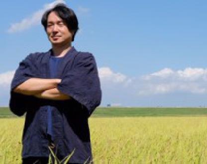 Hiroaki Nomiyama