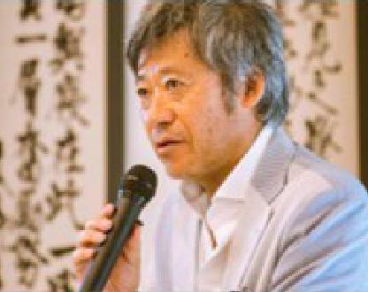 Masamichi Iwakuma