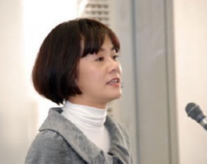 Misako Izu